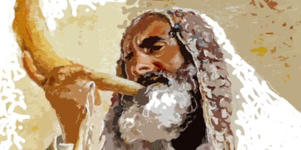 shofar 12-1